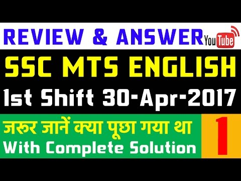 SSC MTS EXAMS 1st SHIFT  30-04-2017 ENGLISH REVIEW - IN HINDI - PART - 1