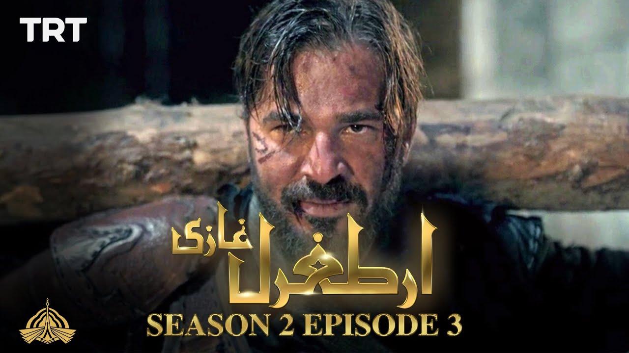 Download Ertugrul Ghazi Urdu | Episode 3| Season 2