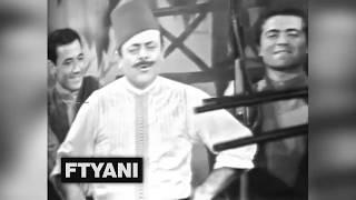 طلوا وطلوا الصيادي نصري شمس الدين HD