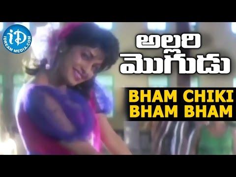 Allari Mogudu Movie -  Bham Chiki Bham Bham Video Song - Mohan Babu    Ramyakrishna    Meena