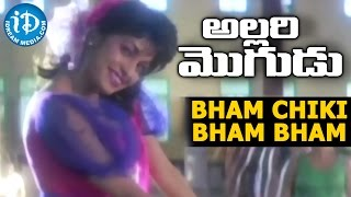 Allari Mogudu Movie -  Bham Chiki Bham Bham Video Song - Mohan Babu || Ramyakrishna || Meena