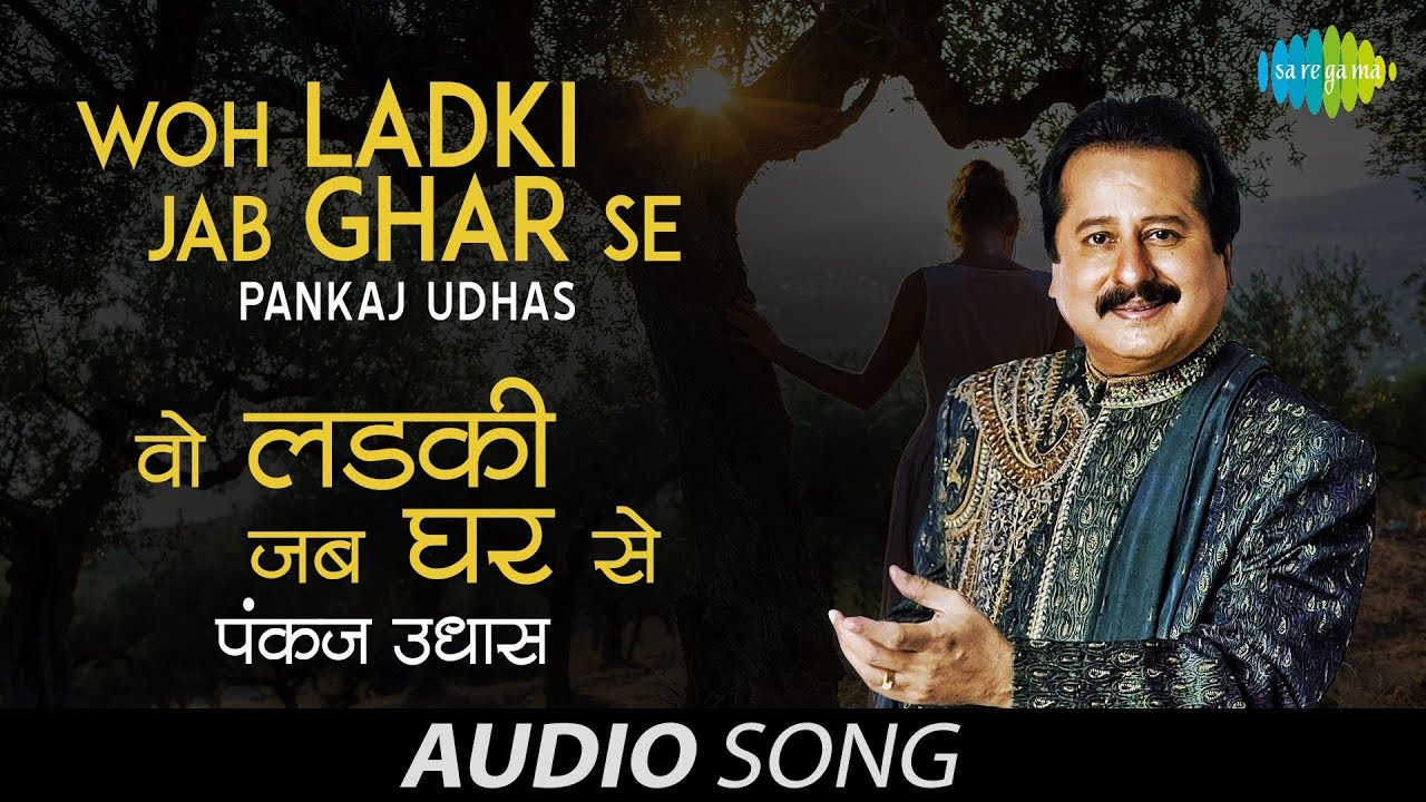 ghar se nikalte hi 3gp video song free download