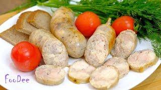 Домашняя колбаса из курицы! Какая же сочная и ароматная! Куриная колбаса домашняя