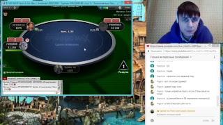 Покер онлайн сателлит на баунти 33, турнир баунти 33