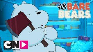 Między nami, misiami | Łapanie złodzieja | Cartoon Network