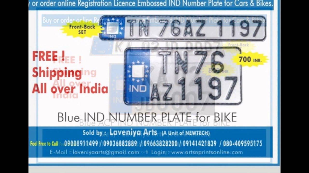 Bike Number Plate Design Software Biodirectory Over Blog Com