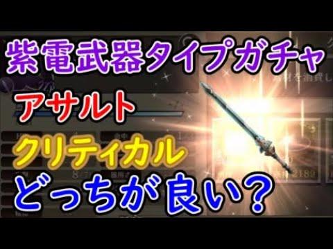 武器 幻影 戦争