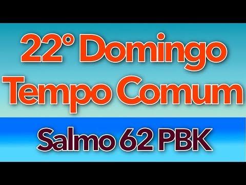 SALMO 62 - PLAYBACK - A MINH'ALMA TEM SEDE DE VÓS (22º DOMINGO DO TEMPO COMUM - ANO A)