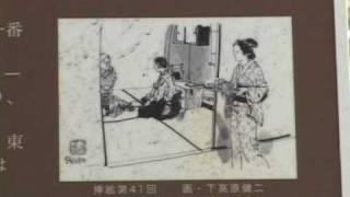 シリーズ「坂の上の雲」① 松山市中ノ川緑地帯 正岡子規が2歳~17歳ま...