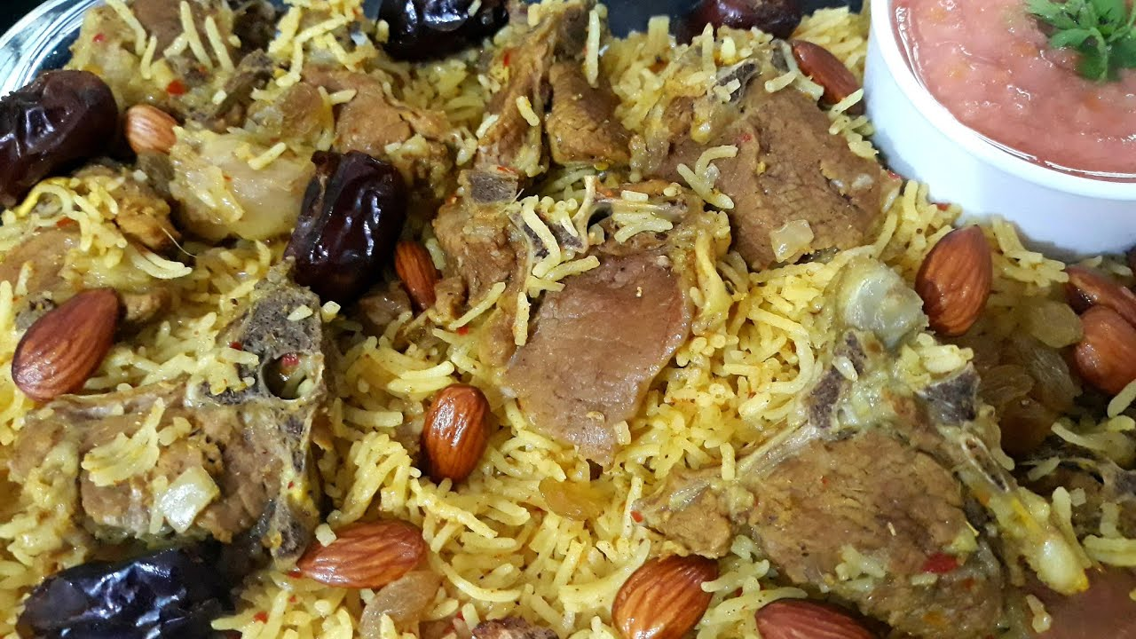 Mutton Kabsa With Chutney Arabin Recipe In Urdu Hindi Youtube