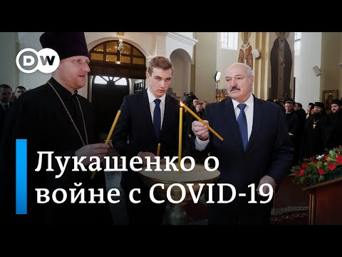 Коронавирус в Беларуси:
