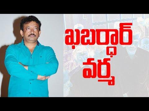 Vangaveeti fans fire on director Ram Gopal Varma || RGV || #Vangaveeti ||