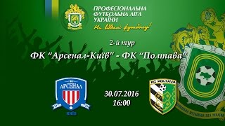 Arsenal Kiev vs Poltawa full match