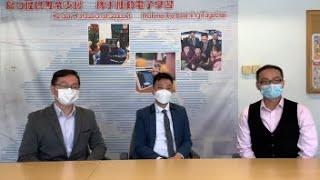 Publication Date: 2021-02-02   Video Title: CoE 會客室第十五集:專訪佛教慈敬學校(三)——一起走過資