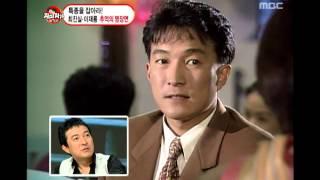 Jipijigi, Choi Jin-sil, #04