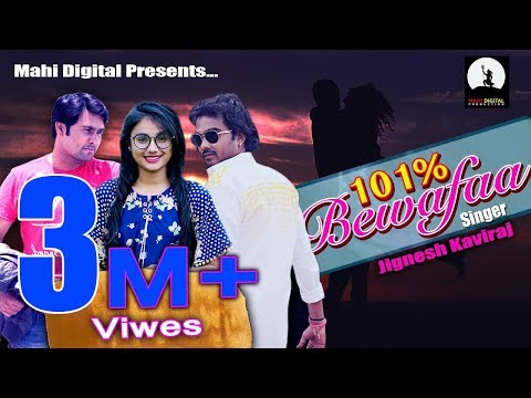 101 Taka Bewafaa | Jignesh Kaviraj | Video Song | Sanjay Chauhan | Mahi Digital Production