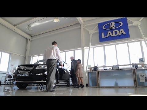 LADA Центр Киров официальный дилер LADA в г Киров