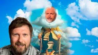 Небожитель Борислав Береза