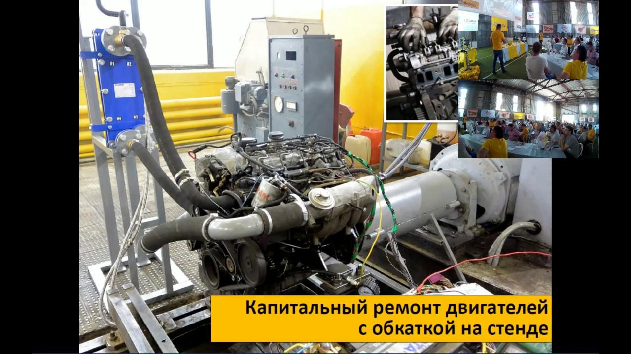 стенд испытания тракторных двигателей фото только ежики