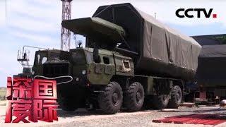 《深度国际》 20200104 俄罗斯:绝对武器| CCTV中文国际