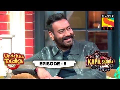 Total Dhamaal | Undekha Tadka | Ep 8 | The Kapil Sharma Show Season 2