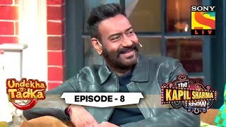 Total Dhamaal | Undekha Tadka | Ep 8 | The Kapil Sharma Show Season 2