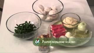Салат с зеленой фасолью, крабовыми палочками и шампиньонами