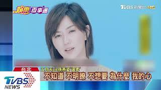 五月天送新年禮 孫燕姿唱「溫柔」20周年版