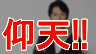 「ラヴソング」福山雅治、 過去に付き合っていた内田有紀との熱愛エピソ...