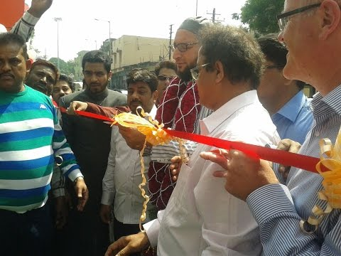 MIM Chief Asaduddin Owaisi inaugurates Total Gas Pump at Bazarghat