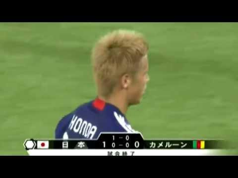 「日本 1×0 アルゼンチン」 ハイライト 2010.10   by ffkumimii