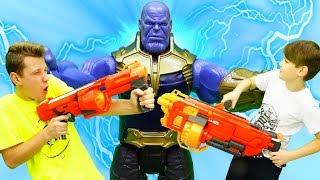 Танос бросил вызов! - Нерф стрелялки и игры для мальчиков.
