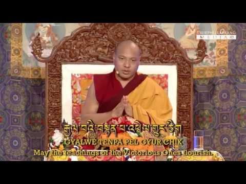 Dewachen (Sukhavati) Prayer Chanted by the 17th Karmapa