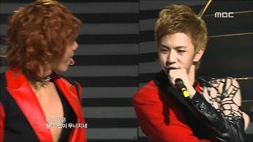 MBLAQ - Oh Yeah, 엠블랙 - 오 예, Music Core 20091107