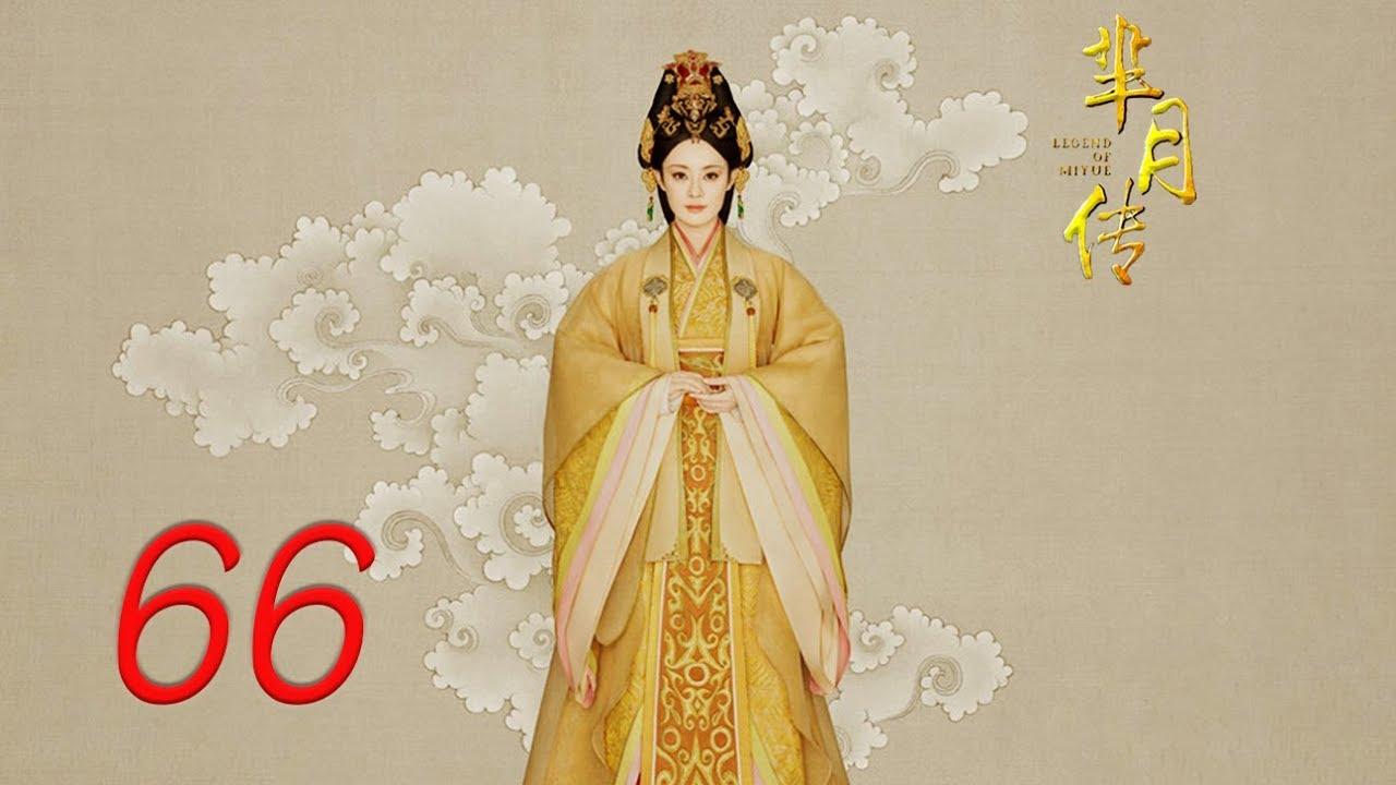 The Legend of Mi Yue 66 Engsub (Betty Sun, Tamia Liu, Alex Fong,Huang Xuan)