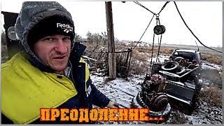 Порвался трос Двигатель упал Доехал / Семья в деревне