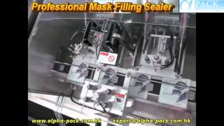 4 Lane Professional Mask Filling Sealer MFS-04N