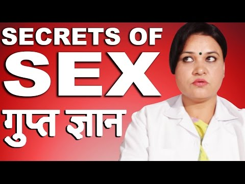 SOS│ गुप्त ज्ञान│The Complete Guide│Life Care│Health Education Full Video│Part 13