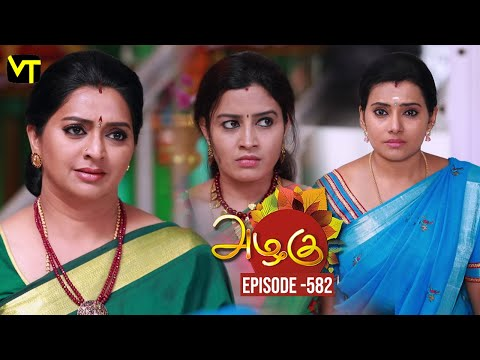 Azhagu - Tamil Serial   அழகு   Episode 582   Sun TV Serials   19 Oct 2019   Revathy   VisionTime