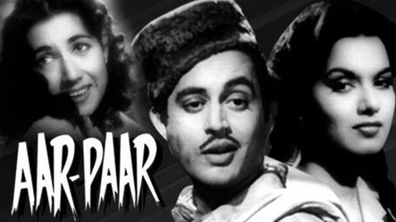 Aar Paar आर पार (1954) | Hindi Full Movie | Classic Hindi Movies | Guru Dutt | Shyama