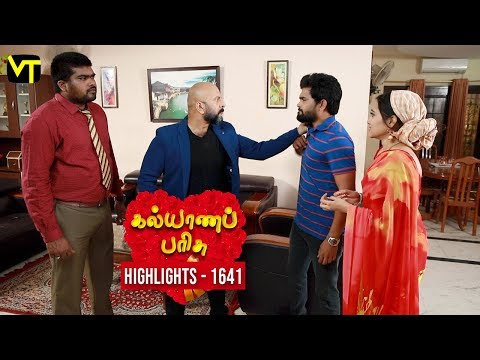 Kalyanaparisu Tamil Serial Episode 1641 Highlights on Vision Time. Let's know the new twist in the life of  Kalyana Parisu ft. Arnav, Srithika, Sathya Priya, Vanitha Krishna Chandiran, Androos Jesudas, Metti Oli Shanthi, Issac varkees, Mona Bethra, Karthick Harshitha, Birla Bose, Kavya Varshini in lead roles. Direction by AP Rajenthiran  Stay tuned for more at: http://bit.ly/SubscribeVT  You can also find our shows at: http://bit.ly/YuppTVVisionTime   Like Us on:  https://www.facebook.com/visiontimeindia