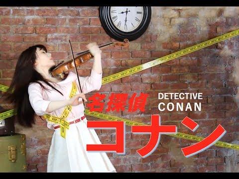Detective …