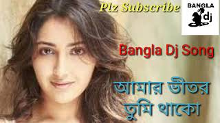amar-vitor-tumi-thako-bangla-dj-song