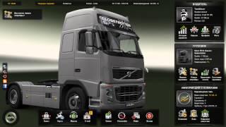 Dozkoz и Euro Truck Simulator 2. 8 стрим.