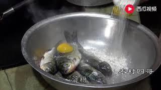 农村四哥:王四抓了6条鲫鱼,爸爸把它这样做,90岁奶奶很喜欢吃.mp3