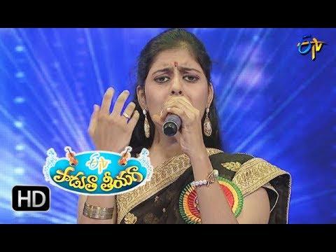 Kannanule Song | Sri Purnima Performance | Padutha Theeyaga | 25th February 2018 | ETV Telugu
