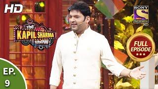 The Kapil Sharma Show Season 2 - Ep 9 - Full Episode - 26th January, 2019