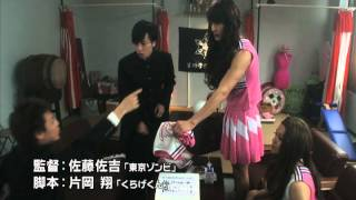 DVD「Miss Boys」 2部作 DVD 4月6日発売!! DVD 1 「Miss Boys!仲良し...