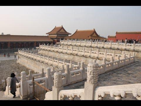 Forbidden City Tour / 紫禁城游 - Day 2 (Slideshow)