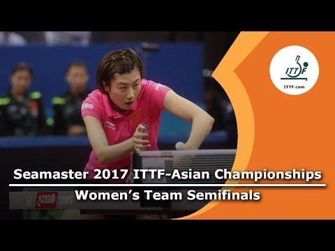 2017 Asian Championships Day 3 - Women's team semifinals